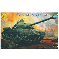 упаковка игры Тяжелый танк ИС-3М 1:35