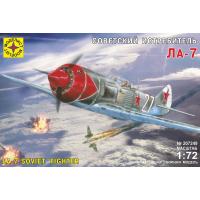упаковка игры Советский истребитель Ла-7 1:72