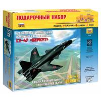 упаковка игры Су-47 Беркут 1:72 подарочный набор