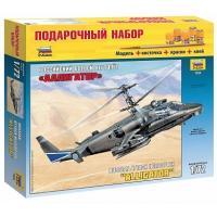 упаковка игры Вертолет КА-52 Аллигатор 1:72 подарочный набор