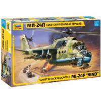 упаковка игры Вертолет Ми-24П 1:72