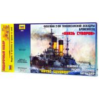 упаковка игры Броненосец Князь Суворов 1:350 подарочный набор