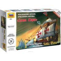 упаковка игры Корабль Санта-Мария 1:350