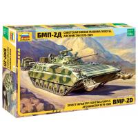 упаковка игры БМП-2Д 1:35