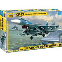 упаковка игры Палубный истребитель Су-33 1:72