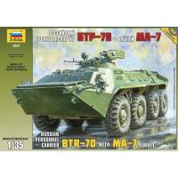 упаковка игры БТР-70 с башней МА-7 1:35