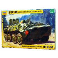 упаковка игры Советский БТР-80 1:35