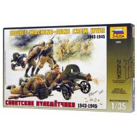 упаковка игры Советские пулемётчики 1:35