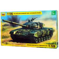 упаковка игры Танк Т-72 Б с броней 1:35