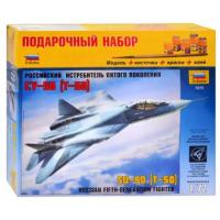 упаковка игры Самолет Су-50 (Т-50) 1:72 подарочный набор