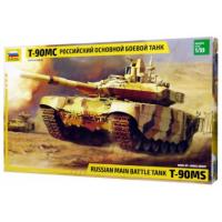 упаковка игры Танк Т-90МС 1:35