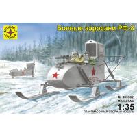 упаковка игры Боевые аэросани РФ-8 1:35