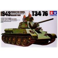 упаковка игры Танк Т34/76 1943г. 1:35