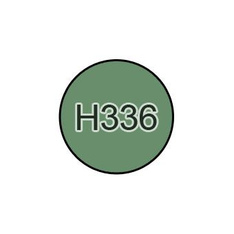 Краска 10мл HEMP BS4800/10B21