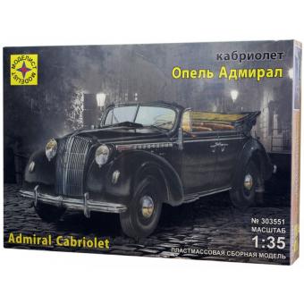 Автомобиль кабриолет Опель Адмирал 1:35