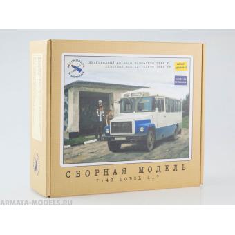 Пригородный автобус КАВЗ-3976 1989г. 1:43