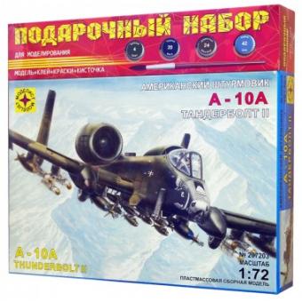 Штурмовик A-10А Тандерболт II подарочный набор 1:72