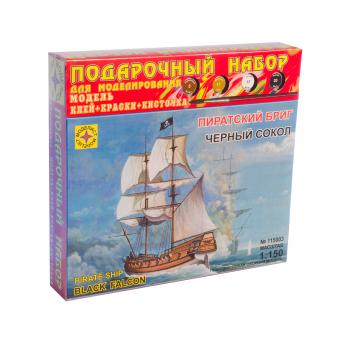 Пиратский бриг Черный сокол подарочный набор 1:150