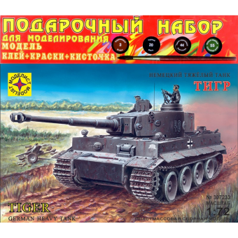 Танк Тигр подарочный набор 1:72