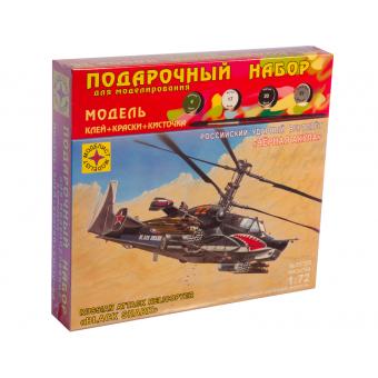 Вертолет Ка-50 Черная акула подарочный набор 1:72
