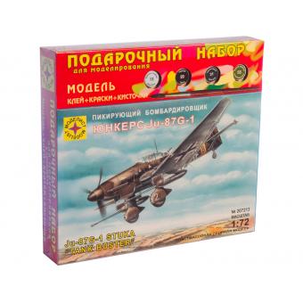 Бомбардировщик Юнкерс Ju-87G-1 подарочный набор 1:72