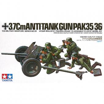 Немецкая 37мм. пушка 1:35