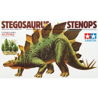 Stegosaurus stenops (Стегозавр) 1:35