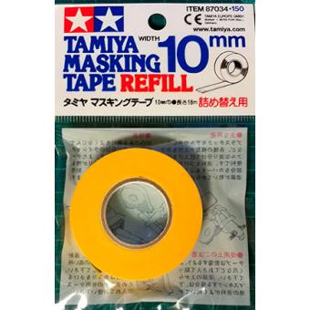 Маскировочная лента 10 мм
