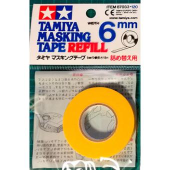 Маскировочная лента 6 мм