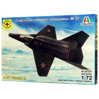 Советский самолет-невидимка М-37 1:72