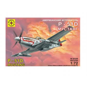 P-51D Мустанг 1:72