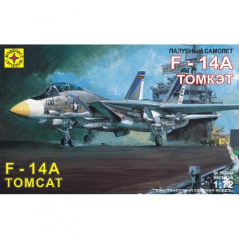 Самолет F-14A Томкэт 1:72