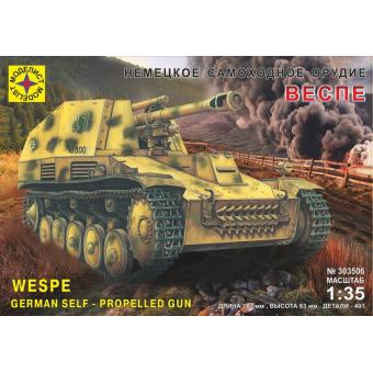 Немецкое самоходное орудие Веспе 1:35