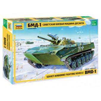 Советская боевая машина десанта БМД-1 1:35