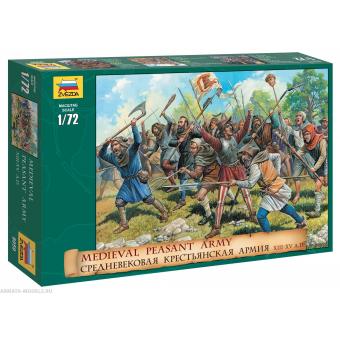 Средневековая крестьянская армия (XIII-XV века) 1:72