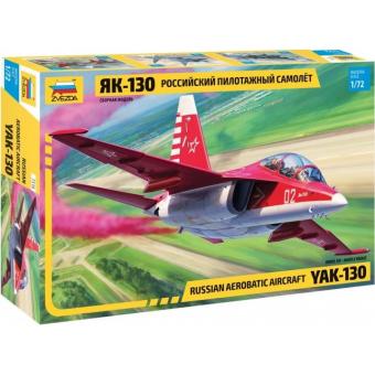 Як-130 Российский пилотажный самолет 1:72