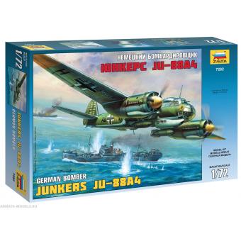 Junkers Ju-88А4 1:72