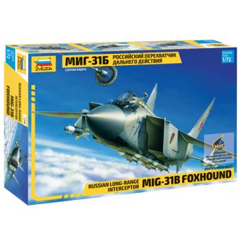 МиГ-31Б 1:72