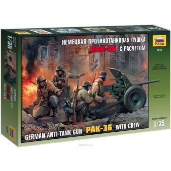 Немецкая пушка Пак-36 1:35