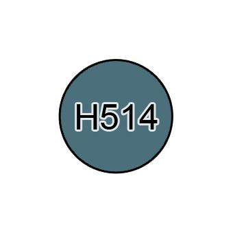 Краска H514 10мл  GREY WWII GERMAN TANK
