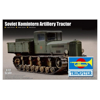 Советский артиллерийский тягач Коминтерн 1:72