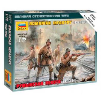 Румынская пехота 1:72