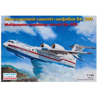 Самолет-амфибия Бе-200 МЧС 1:144
