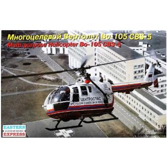 Вертолет Bo-105 CBS-5 МЧС 1:72