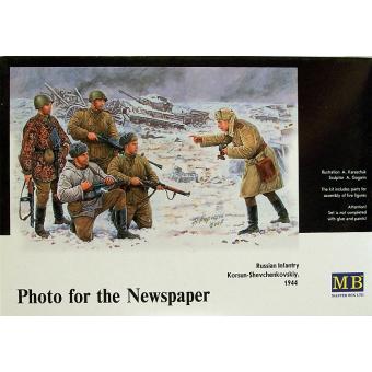 Фигуры Советская пехота. Корсунь-Шевченковская операция, 1944 1:35
