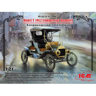 Model T 1912 Commercial Roadster, Американский автомобиль 1:24