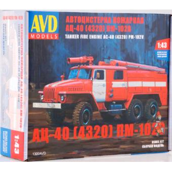 Автоцистерна пожарная АЦ-40 (4320) ПМ-102В 1:43