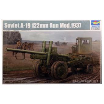 122-мм пушка образца 1931/37 годов А-19 1:35