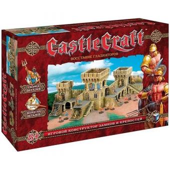 CastleCraft «Восстание Гладиаторов»