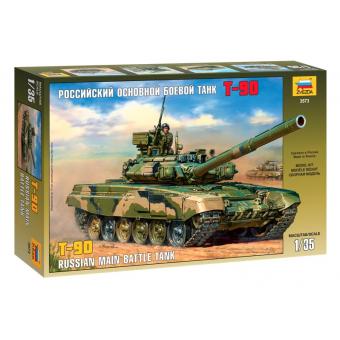 танк Т-90 1:35